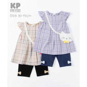 ニットプランナー Knit Planner 先染めチェックチュニックと天竺パンツのセット(80cm・90cm)/KP|respect-1