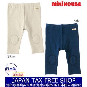 ミキハウス【MIKI HOUSE】ひざあて付き☆接結ダブルフェイスパンツ(70cm・80cm・90cm)|respect-1