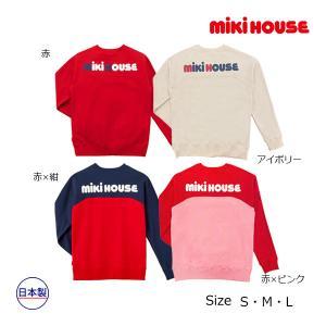 ミキハウス正規販売店/ミキハウス mikihouse バックロゴ トレーナー(大人用)〈S-L(155cm-185cm)〉|respect-1