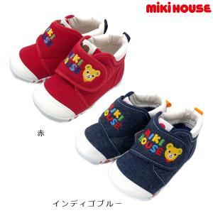 ミキハウス正規販売店/ミキハウス mikihouse ベビーシューズ(12cm・12.5cm・13cm・13.5cm) respect-1