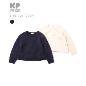 ニットプランナー Knit Planner  裏毛裏起毛トレーナー/KP(100cm・110cm・120cm・130cm)|respect-1