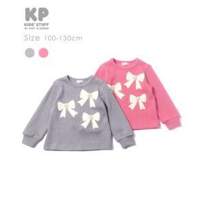 ニットプランナー Knit Planner ローゲージダブルフェイストレーナー/KP(100cm・110cm・120cm・130cm)|respect-1