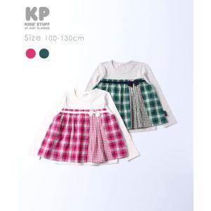 ニットプランナー Knit Planner チェック柄切替の長袖Tシャツ(100cm・110cm・120cm・130cm)/KP|respect-1