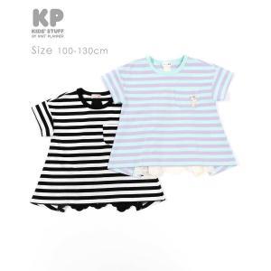 ニットプランナー Knit Planner 後ろレース切替えボーダーTシャツ(100cm・110cm・120cm・130cm)/KP|respect-1
