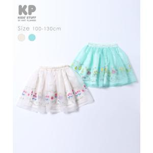 ニットプランナー Knit Planner mimiちゃんとチューリップ柄のシアースカート(100cm・110cm・120cm・130cm)|respect-1
