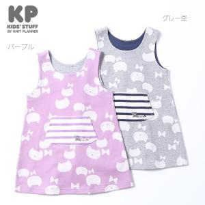 ニットプランナー Knit Planner mimiちゃん柄のジャンパースカート(100cm)/KP|respect-1
