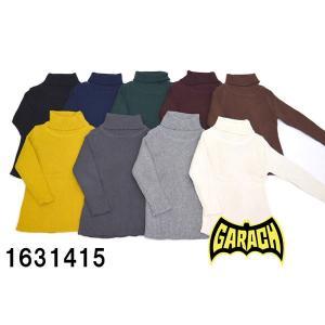 ギャラッチ(GARACH)タートルネックニット(セーター) 9色(80・90・95・100・110・120・130・140cm)|respect-1