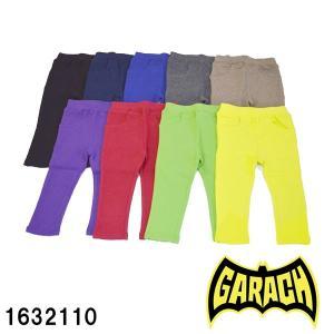 ギャラッチ(GARACH)スキニーパンツ 9色(80・90・95・100・110・120・130・140cm)|respect-1
