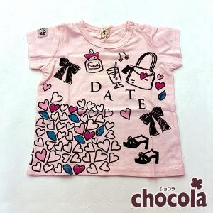 ショコラ(chocola)Tシャツ(80cm〜130cm)|respect-1
