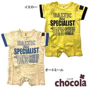 ショコラ(chocola)ロゴプリント 半袖カバーオール(60cm)|respect-1