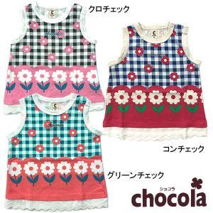 ショコラ(chocola) チュニック (80cm・90cm・95cm・100cm・110cm・120cm・130cm・140cm)|respect-1
