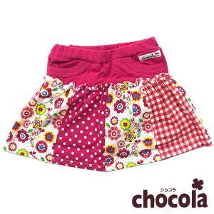 ショコラ(chocola) スカート付きパンツ (90cm・95cm)|respect-1