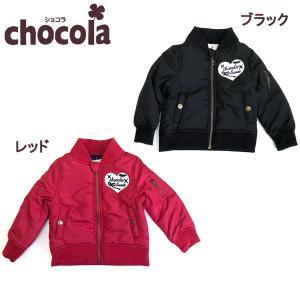 ショコラ(chocola) MA-1 女の子(90cm)|respect-1