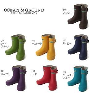 オーシャンアンドグラウンド OCEAN&GROUND 雨の日もきっと楽しくなるレインシューズ(14cm-22cm) respect-1