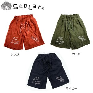 スカラー(ScoLar) コーデュロイ キュロットパンツ(100cm・110cm・120cm・130cm・140cm・150cm)|respect-1