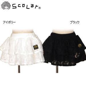 スカラー(ScoLar) 起毛ニットレース スカート (100cm・110cm・120cm・130cm・140cm・150cm)|respect-1