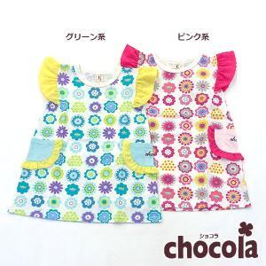 ショコラ(chocola)花柄ワンピース(80cm〜140cm)|respect-1