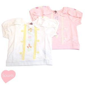 スーリー Souris フラワープリント 半袖Tシャツ(90cm・95cm・100cm・110cm・120cm・130cm) respect-1