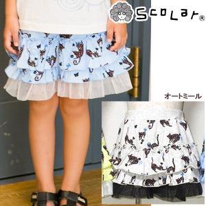 スカラー(ScoLar) ネコ総柄 チュール付き キュロットスカート(110cm-150cm)|respect-1