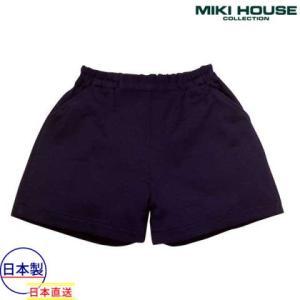 ミキハウス正規販売店/ミキハウスコレクション【MIKI HOUSE COLLECTION】【面接】キュロットスカート(100cm・110cm) respect-1