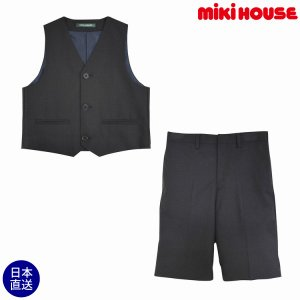 ミキハウス正規販売店/ミキハウス mikihouse 面接 /ベストスーツ(120cm) respect-1