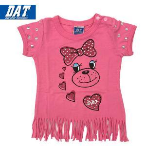 ダット DAT(デイアフタートゥモロー) 半袖Tシャツ(80cm)|respect-1