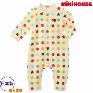ミキハウス正規販売店/ミキハウス mikihouse BBB★カラフル水玉カバーオール★(60cm・70cm) respect-1