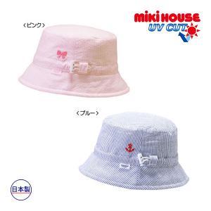 ミキハウス正規販売店/ミキハウス mikihouse (ベビー)ストライプ×パイル素材のリバーシブル帽子〈S-M(40cm-48cm)〉 respect-1