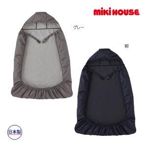 ミキハウス正規販売店/ミキハウス mikihouse 3WAYレインケープ respect-1