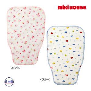 ミキハウス【MIKI HOUSE】(ベビー)小花&くるま柄の汗取りパッド