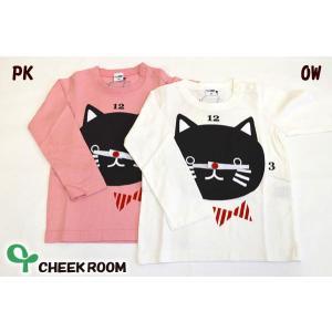 チークルーム(CHEEKROOM) ねこ時計 長袖Tシャツ ロンT(90cm・100cm・110cm)|respect-1
