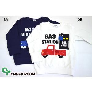 チークルーム(CHEEKROOM) ガソリンスタンド トレーナー スウェット(90cm・100cm・110cm)|respect-1