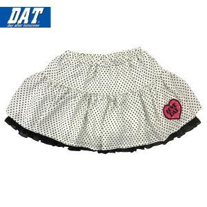 ダット DAT(デイアフタートゥモロー) 水玉シフォンスカート(140cm)(難あり商品)|respect-1