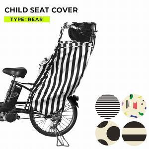 ファブハグ Fabhug 自転車 チャイルドシート レインカバー リア(後ろのせ)子供乗せ 風防 風除け 風よけ 雨よけ|respect-1