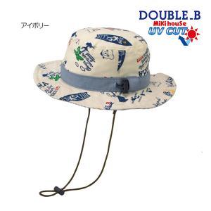 ミキハウス正規販売店/ミキハウス ダブルビー mikihouse 帽子〈S-LL(48cm-56cm)〉 respect-1