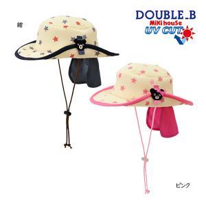 ミキハウス ダブルビー mikihouse 日よけ付きダブルラッセル素材のテンガロンハット(帽子)(48cm-56cm) respect-1