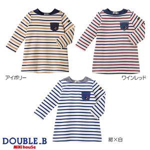 ミキハウス正規販売店/ミキハウス ダブルビー mikihouse Everyday Double Bボートネックボーダーワンピース(80cm-140cm) respect-1