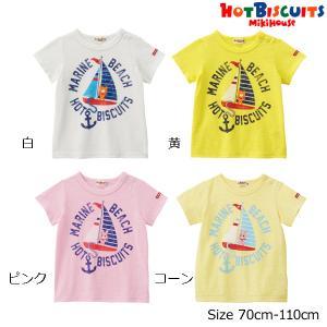 ミキハウス正規販売店/ミキハウス ホットビスケッツ mikihouse ヨット&イカリかすれプリント半袖Tシャツ(70cm-110cm)|respect-1