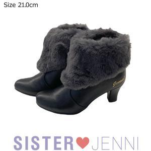 ジェニィ JENNI ファー取り外しブーツ(21cm)|respect-1