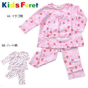 キッズフォーレ Kids Foret ハート&いちご柄 フレアパジャマ(80cm-140cm)/丸高衣料|respect-1