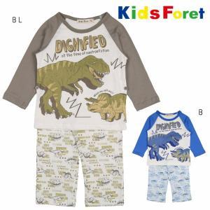 キッズフォーレ Kids Foret 恐竜柄パジャマ (80cm-140cm)/丸高衣料|respect-1