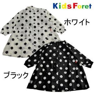 キッズフォーレ Kids Foret ドット柄レインコート( M・110cm / L・120cm)|respect-1