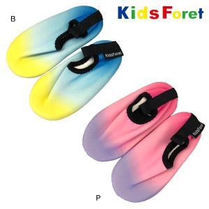 キッズフォーレ Kids Foret ウォーターシューズ(15・16・17・18・19cm)/サマーシューズ|respect-1