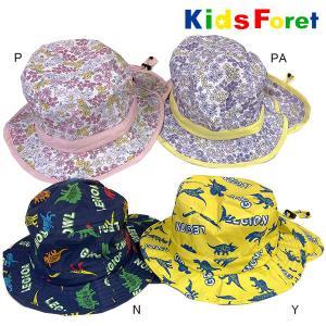 キッズフォーレ Kids Foret 撥水小花・恐竜柄ハット・帽子(48cm・50cm・52cm・54cm・56cm)|respect-1