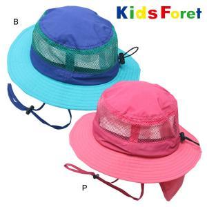 キッズフォーレ Kids Foret 撥水メッシュ切替ハット・帽子/丸高衣料(48cm・50cm・52cm・54cm・56cm)|respect-1