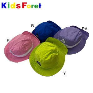 キッズフォーレ Kids Foret メッシュ切替撥水ハット/丸高衣料(48cm・50cm・52cm・54cm・56cm)|respect-1
