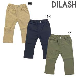 ディラッシュ DILASH パンツ(スリム) (140cm・150cm)|respect-1