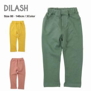 DIL正規販売店/ディラッシュ DILASH 無地 ロングパンツ(80cm・90cm・100cm・110cm・120cm・130cm・140cm)|respect-1