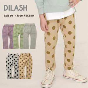 DIL正規販売店/ディラッシュ DILASH ミニ裏毛ドット・チェック柄パンツ(80cm・90cm・100cm・110cm・120cm・130cm・140cm)|respect-1