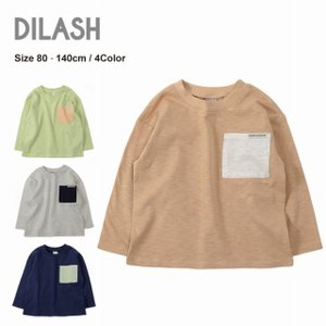 DIL正規販売店/ディラッシュ DILASH 胸ポケット 長袖Tシャツ(80cm・90cm・100cm・110cm・120cm・130cm・140cm)|respect-1